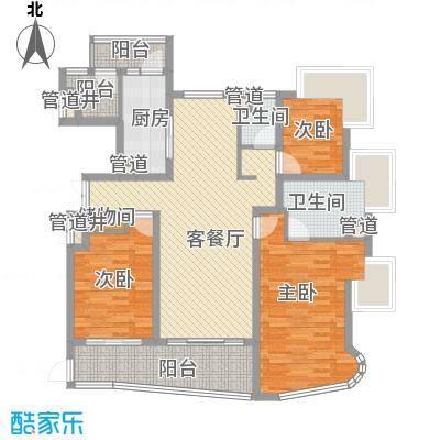 滨江兰庭138.93㎡上海户型2室2厅1卫1厨-副本