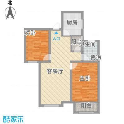 天鹅湖1号户型2室-副本