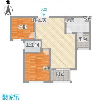 建业・森林半岛88.00㎡高层B户型2室2厅1卫1厨