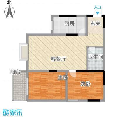 清华园113.50㎡C户型2室1厅1卫