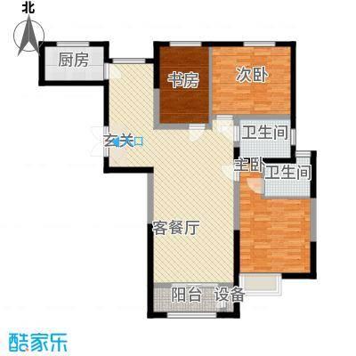 绿地世纪城136.71㎡单页B3完稿户型3室2厅2卫1厨