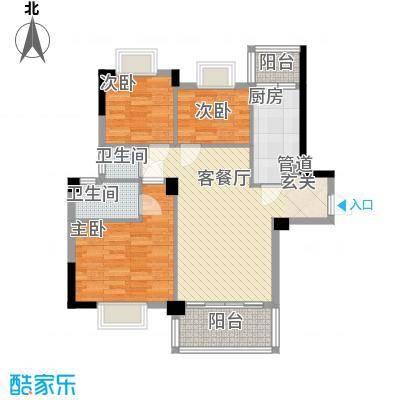 帝景名筑7座01户型3室2厅1卫1厨