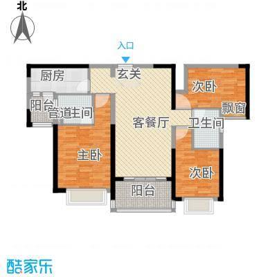 恒大绿洲116.46㎡恒大二期南山豪庭B户型3室2厅2卫1厨
