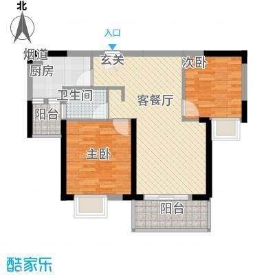 东湖国际城84.80㎡21号楼-b1户型2室2厅1卫1厨