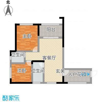 中元广场86.88㎡H'户型2室2厅1卫1厨