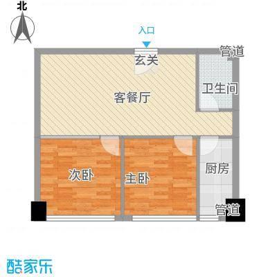 中元广场72.32㎡G5户型2室2厅1卫1厨