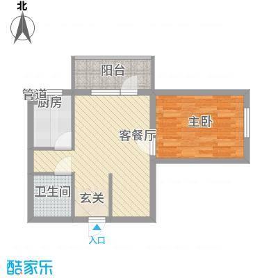 阳光海岸61.00㎡10号团购房东北套户型1室2厅