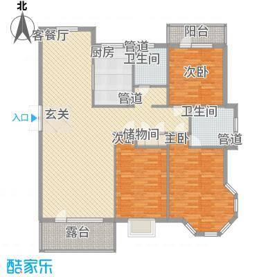 阳光海岸143.00㎡11号楼东单元东户户型3室2厅2卫