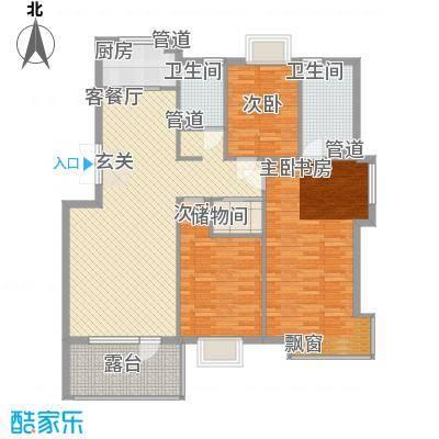 阳光海岸131.00㎡9号楼二层东户户型3室2厅2卫