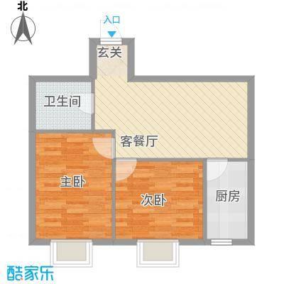 宝地-福湾27.20㎡A户型2室2厅1卫1厨