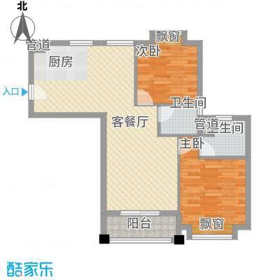 新都汇时代铭城7.00㎡户型2室2厅