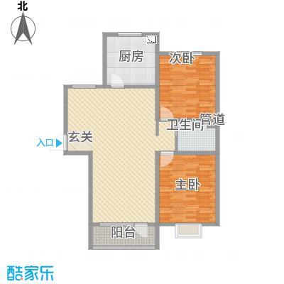 亿隆国际广场127.43㎡B5-1户型2室2厅1卫