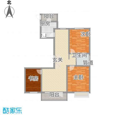 亿隆国际广场131.63㎡C1-1户型3室2厅1卫