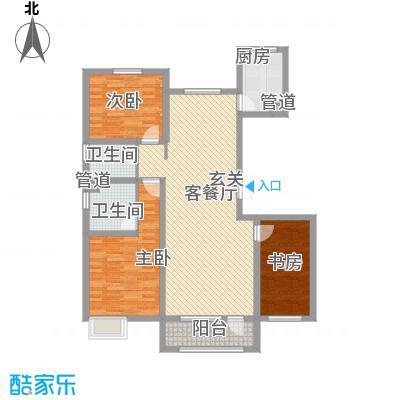 亿隆国际广场136.50㎡C4户型3室2厅2卫