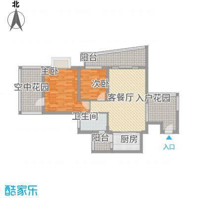 正和中州8.00㎡6栋03户型2室2厅1卫1厨