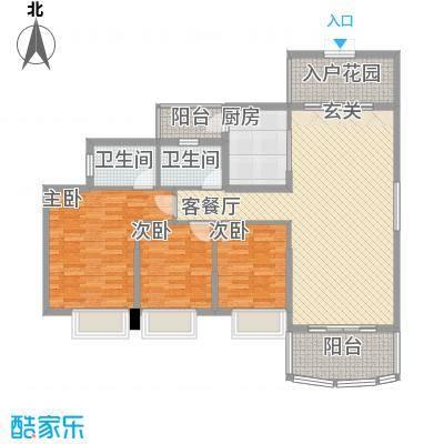 正和中州131.00㎡9栋02户型3室2厅2卫1厨