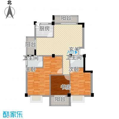 东城国际二期123.20㎡G9#08单元3室户型3室2厅2卫1厨