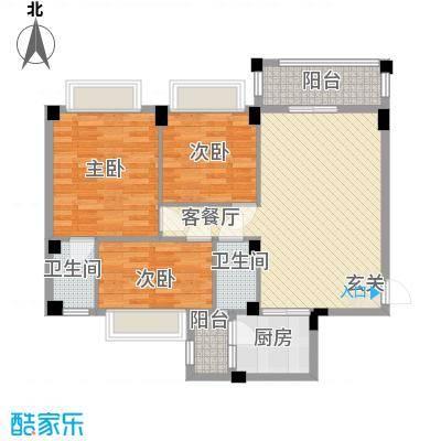 君安花苑三期82.80㎡第二期B5栋-01单元户型3室2厅2卫1厨
