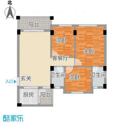 君安花苑三期76.80㎡第二期B5栋-02单元户型3室2厅2卫1厨