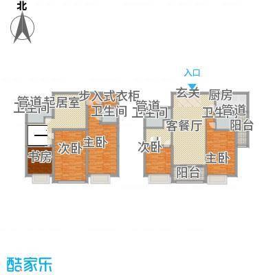 中汇城・御园218.00㎡C'上、C'下户型2室2厅2卫1厨