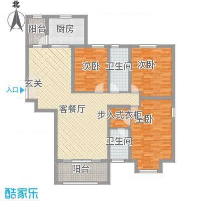 中汇城・御园157.00㎡D户型3室2厅2卫1厨