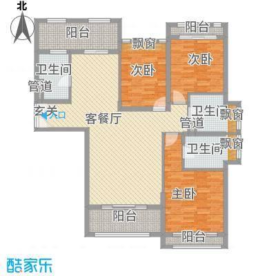 红河云岭・盛世佳园142.20㎡户型3室2厅1卫2厨