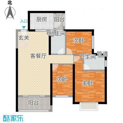 恒大绿洲126.00㎡16号楼07户型3室2厅2卫1厨