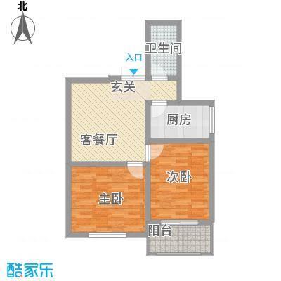 中达・尚城2户型