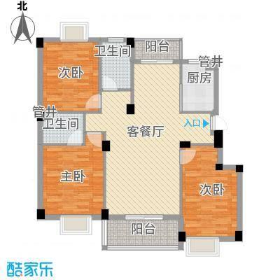 东城国际二期112.20㎡I11#020304单元3室户型3室2厅2卫1厨