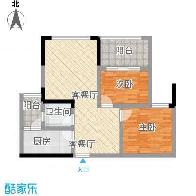 中元广场7.14㎡I户型2室2厅1卫1厨