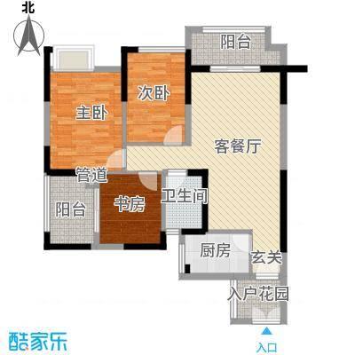 中元广场5.42㎡C户型3室2厅1卫1厨