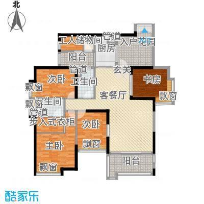 星光礼寓163.21㎡4栋19-27层0户型5室2厅3卫1厨