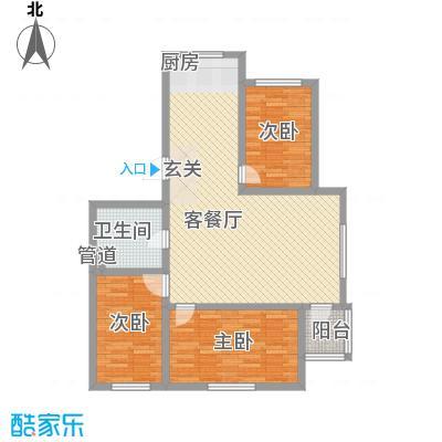 宗裕国际鑫城117.36㎡L户型3室2厅1卫1厨