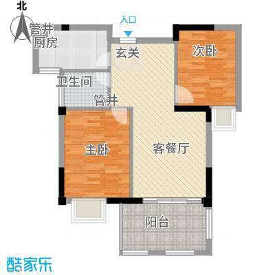 正东中央公馆84.32㎡B户型2室2厅1卫1厨