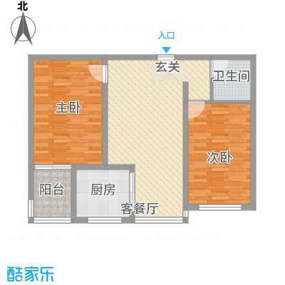 九�倾城R户型2室2厅1卫1厨