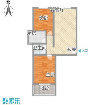 九�倾城Q户型2室2厅1卫1厨