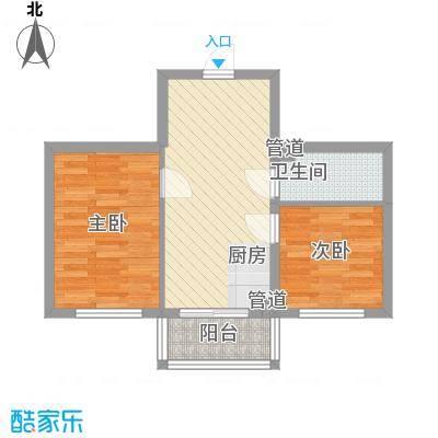 汇金嘉园61.00㎡B户型2室1厅1卫1厨