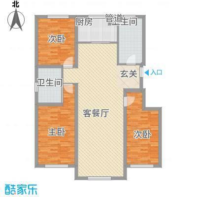 东湖凤还朝138.33㎡豪华三居室户型3室2厅2卫1厨