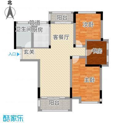 青年城1号117.23㎡�户型3室2厅1卫1厨