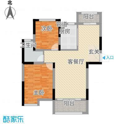 青年城1号7.00㎡97户型2室2厅1卫1厨