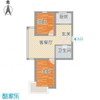 宝地-福湾284.20㎡B户型2室2厅1卫1厨