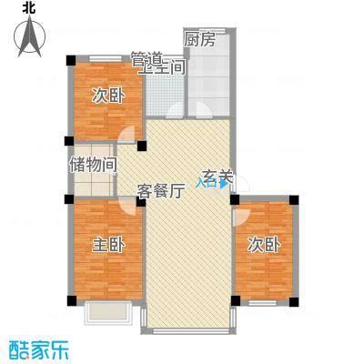 锦城・四月天111.61㎡C2户型3室2厅1卫