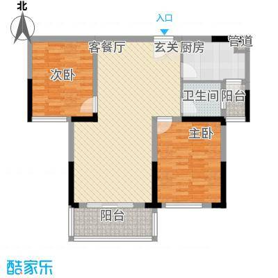 天邦・紫金苑4栋H户型