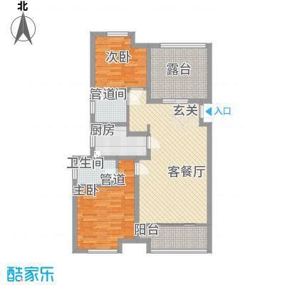 农房・名宿华府117.00㎡阔景高层D户型2室2厅2卫1厨