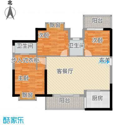鸿源海景城113.00㎡D4户型3室2厅2卫1厨