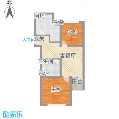 锦绣蓝湾87.87㎡B4/B5号楼C户型2室1厅1卫