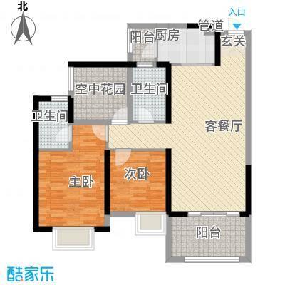 天湖御林湾27.72㎡G-2户型2室2厅2卫1厨