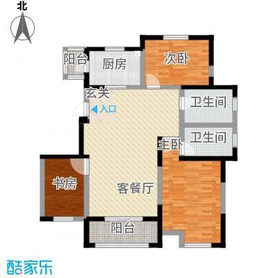 锦绣和庄131.00㎡户型3室2厅2卫1厨