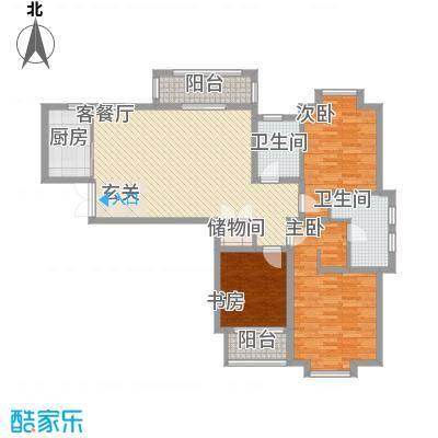 锦绣和庄138.70㎡户型3室2厅2卫1厨