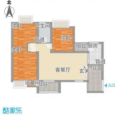 枫�398A区3期7.80㎡H户型3室2厅1卫1厨